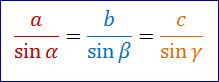 aturan sinus dalam segitiga